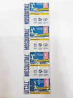 Пластины от комаров Mosquitall «Нежная защита для детей»