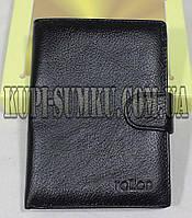Мужской кожаный черный  бумажник - органайзер с отделениями для водительских документов