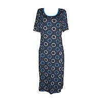 Женское платье с карманами 54 размер