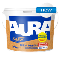 Aura Dekor Silikon Putz K15-Структурная штукатурка, модифицированная силиконом «барашек» , зерно 1,5 мм