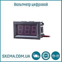 Вольтметр цифровой 0-30 вольт с Led индикацией показателей.
