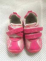 Кросівки розові дитячі 22р