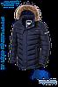 Куртка брендовая подростковая Braggart Teenager