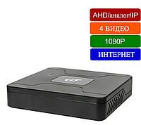 Видеорегистратор 4-канальный 2 Mp 1080p трибридный AHD / аналог / IP