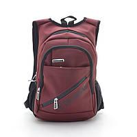 Стильный рюкзак школьный городской  DW.DJUNDAO  STILE  Супер!! В наличии!!