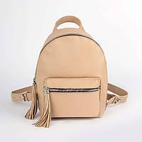 Бежевый рюкзак, Флатар - S, фото 1
