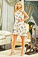 Благородное женское платье белого цвета с принтом Размеры: ХЛ, ХХЛ, 52,54