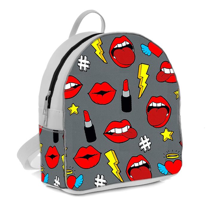 Белый молодежный городской рюкзак с принтом Поп арт