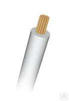 Провод термостойкий ПВКВ 95,0