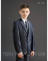 Костюм классический детский., фото 1