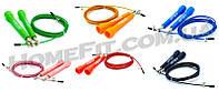 Скакалка скоростная 3 метра с шарниром Ultra Speed Cable Rope