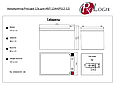 Аккумуляторная батарея ProLogix 12V 12AH (HR12-12) AGM High Rate Type, фото 2