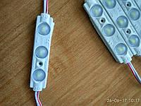 Светодиодный модуль Samsung с линзой