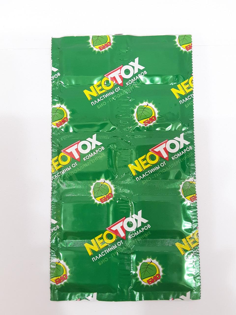 Пластины от комаров NEOTOX Био-гипоаллергенные