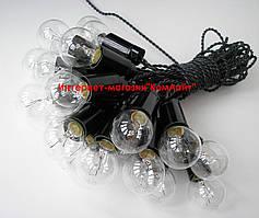 Ретро гирлянда 10 метров 21 прозрачная лампа 25 Вт +5 метров доп. кабель