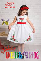"""Платье для девочки """"Мрия"""" ( в украинском стиле)"""