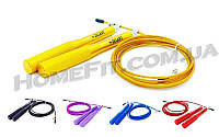Скакалка скоростная 3 м, ручки алюминий, стальной трос Ultra Speed Cable Rope