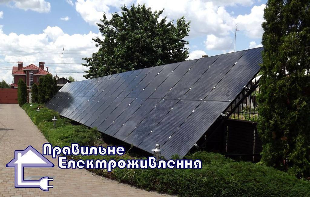Мережева сонячна електростанція 17 кВт м. Чорноморськ