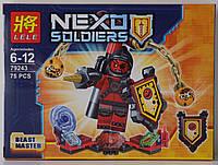 Nexo soldiers Beast master lele конструктор 79243