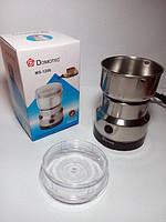 Кавомолка Domotec MS-1206 подрібнить кава, боби, зернові культури та горіхи, фото 1