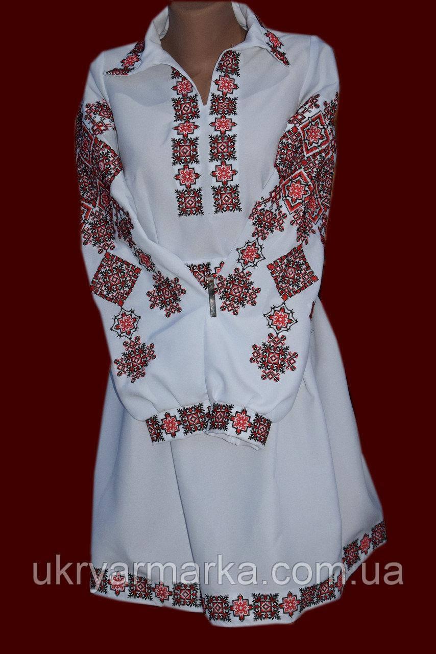 """Сучасна сукня бохо з вишивкою """"Романа"""""""