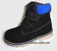 Ботинки демисезонные ботинки для мальчика GFB 27-32р. черные