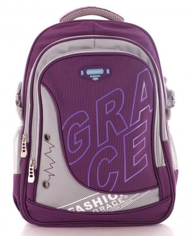 Практичный школьный рюкзак Grace girl, сиреневый 20 л