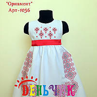"""Платье для девочки """"Орнамент"""" ( в украинском стиле)"""