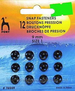 Кнопки Pony пришивные металлические 9мм черные