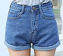 Шорты джинсовые высокая талия с отворотом (синие), фото 3