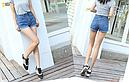 Шорты джинсовые высокая талия с отворотом (синие), фото 4