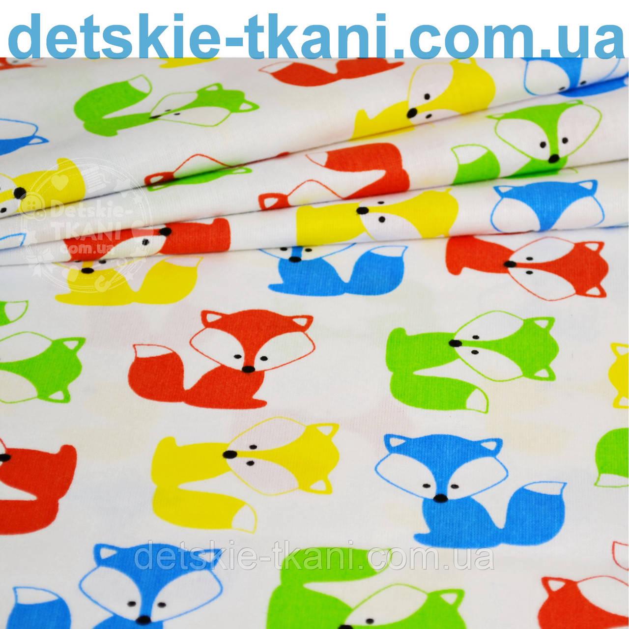 Отрез ткани 50*160 с разноцветными лисичками на белом фоне, № 815