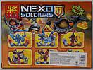 Конструктор Nexo Knights Lavaria lele 792437, фото 2