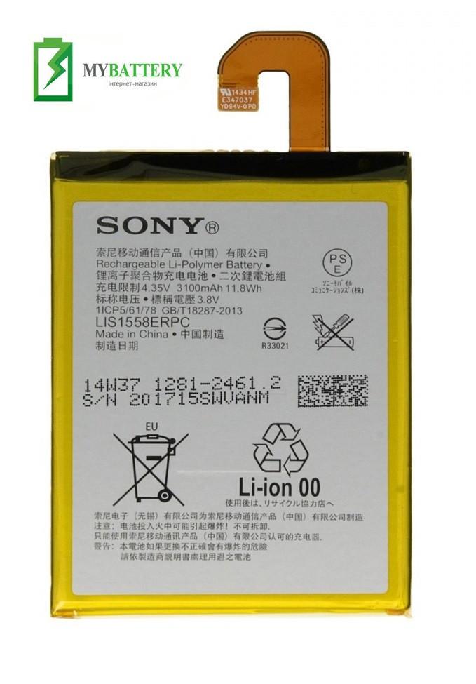 Оригинальный аккумулятор АКБ батарея Sony XPERIA Z3  LIS1558ERPC