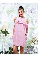 Женское платье в полоску 42-46 , доставка по Украине