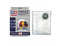 Пакет для вакуумной упаковки, ТМ МД, полиэтелен, 70х100 см