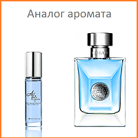 0101. Концентрат Roll-on 15 мл Versace Pour Homme Versace