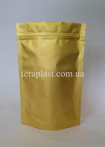 Дой-Пак 150г золото 130х200 с зип замком, фото 2