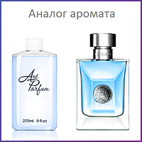 0101. Парфюм. вода 270 мл Versace Pour Homme Versace