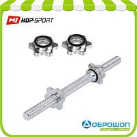 Гриф гантельный Hop-Sport 40см (25мм), фото 1