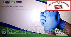 Перчатки нитриловые Care365 Premium,  неопудренные (PF) 100 штук (50 пар/упаковке).
