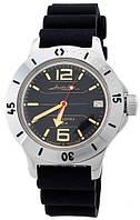 Мужские часы Восток Амфибия 120697