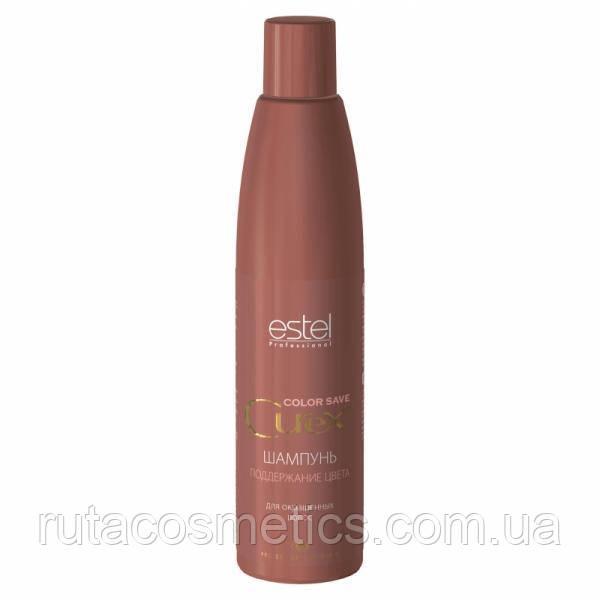 """Estel Curex Шампунь для окрашенных волос """"Поддержание цвета"""""""