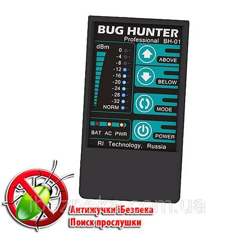 BugHunter BH-01 - детектор жучков