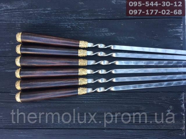 Шампуры с деревянной ручкой и бронзой