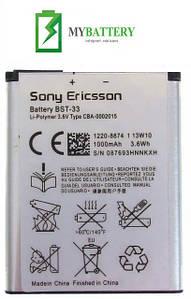 Оригинальный аккумулятор АКБ батарея Sony Ericsoon BST-33 CBA-0002015