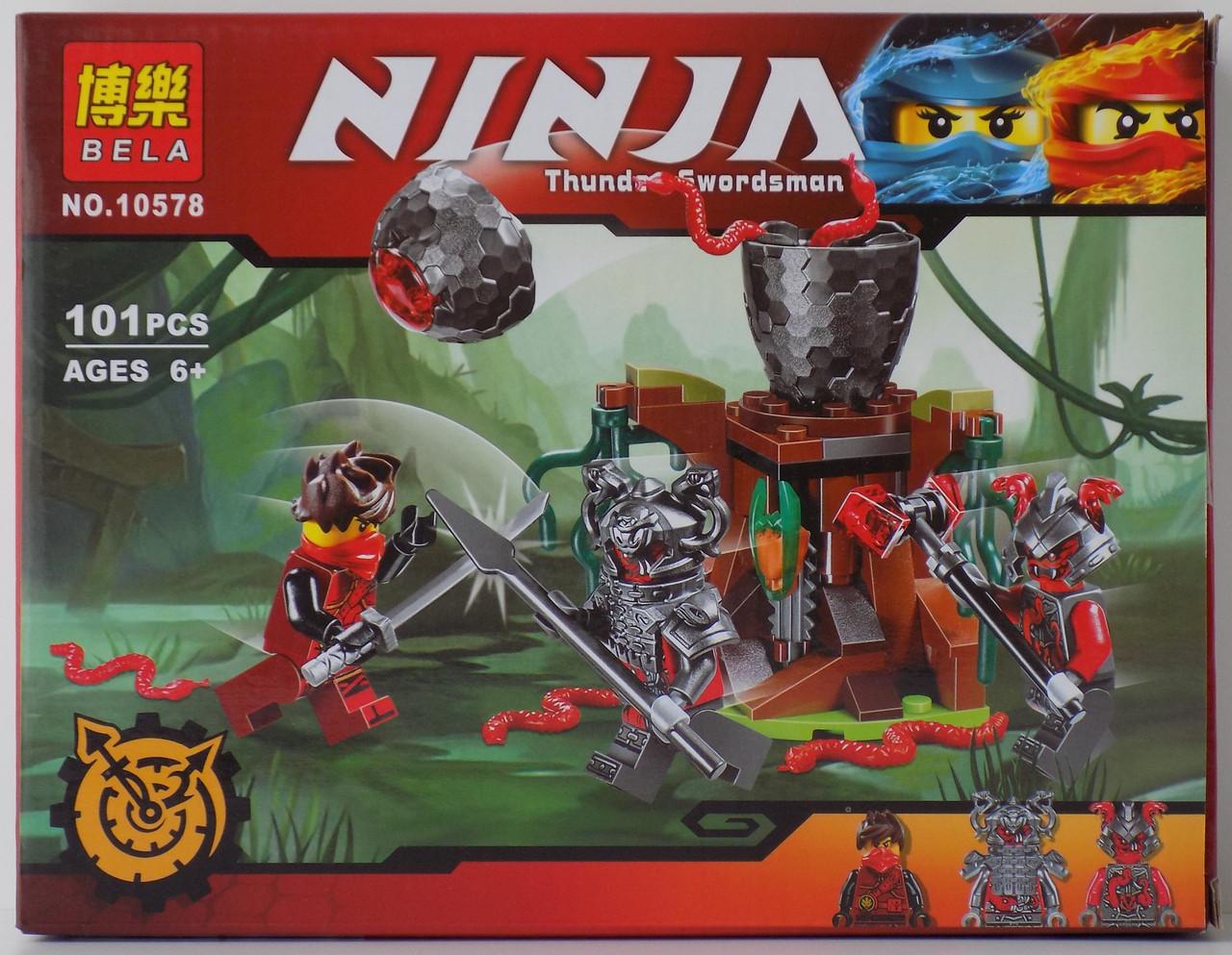 Ninjago Bela конструктор