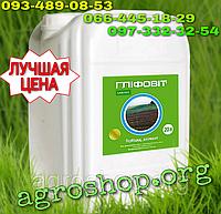 ГЛИФОВИТ 480г/л ГЛИФОСАТ (РАУНДАП) 1 л. (лучшая цена купить)