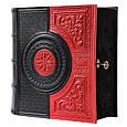 Кожаная Книга-бар 516-08-41, фото 5