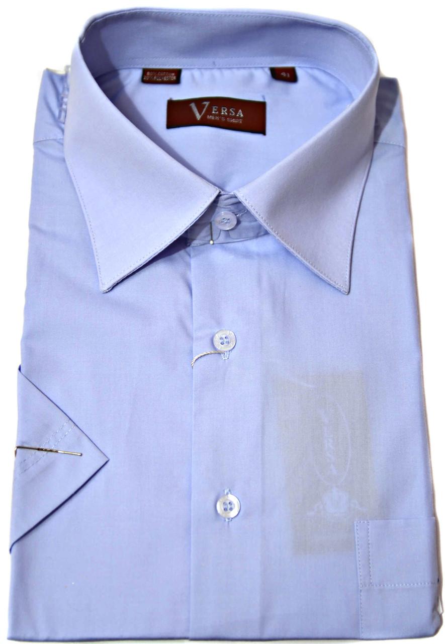 Мужские рубашки недорого